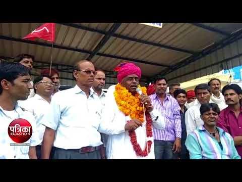 SIkar Kisan Andolan समाप्त : जयपुर से कर्ज माफ करवाकर लौटे किसान नेता अमराराम का जोरदार स्वागत