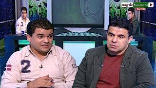 حديث الأعلام المصري عن مبارتي المنتخب المغربي الوديتين و عن وليد أزارو