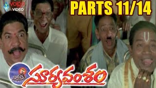 Suryavamsam Movie Parts 11/14 - Venkatesh, Meena