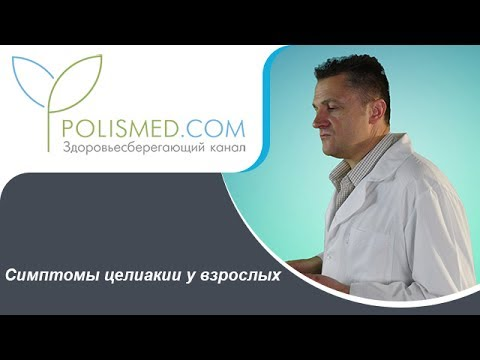 Дистрофия мышц: симптомы и причины развития болезни