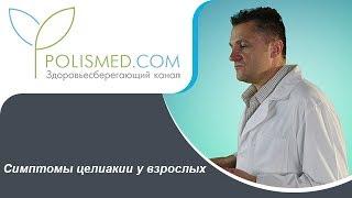 видео Атрофия мышц - причины развития, симптомы и лечение
