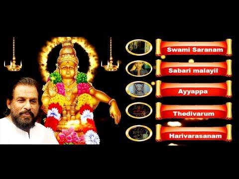 Ayyappan Devotional Video Songs | Yesudas | Jayachandran