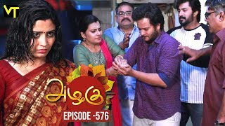 Azhagu - Tamil Serial | அழகு | Episode 576 | Sun TV Serials | 12 Oct 2019 | Revathy | VisionTime