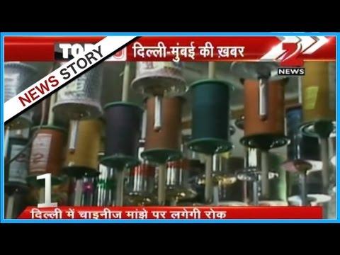 Top 10 News from Delhi, Mumbai