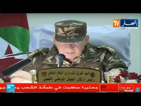 الجزائر: قايد صالح يأمر بـ-التصدي- للحافلات والسيارات التي تنقل المتظاهرين إلى العاصمة  - 10:54-2019 / 9 / 19