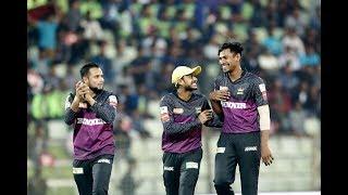 Winning Moments of Rajshahi Kings Against Dhaka Dynamites    17th Match    Edition 6    BPL 2019