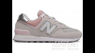 Магазин взуття Kedoff.net Жіночі кросівки New Balance WL574SOT