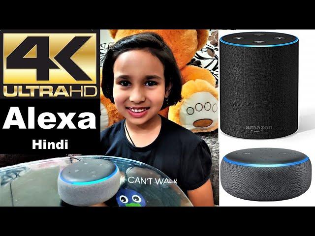 Alexa in Hindi |  Alexa Funny Commands with Pari |  Amazon Alexa |   Echo Dot | LearnWithPari