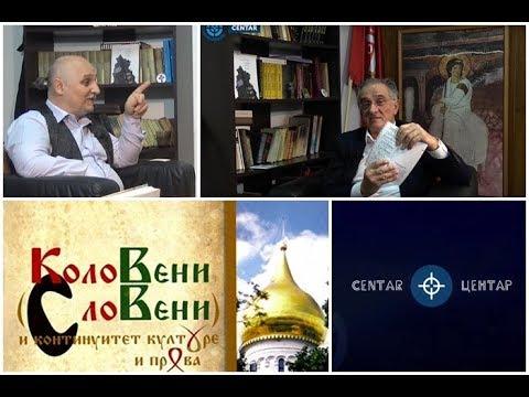 U CENTAR Krivična prijava protiv ministarstva zbog lažne istorije Srba u školama (prof dr Mitrović)