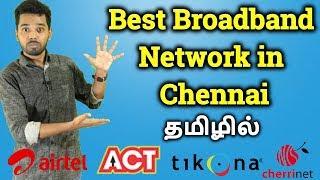 Fast & Best Broadband Network in Chennai| Airtel Broadband Plans| Ajith Vlogger