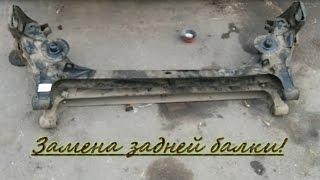видео Задняя подвеска Дэу Нексия N150