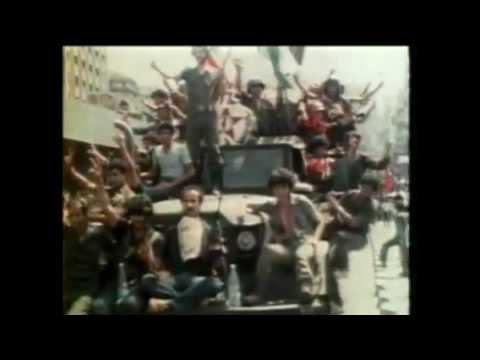 Trailer do filme A Palestina Ainda é a Questão
