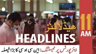 ARY News | Headlines | 11 AM | 27th September 2021