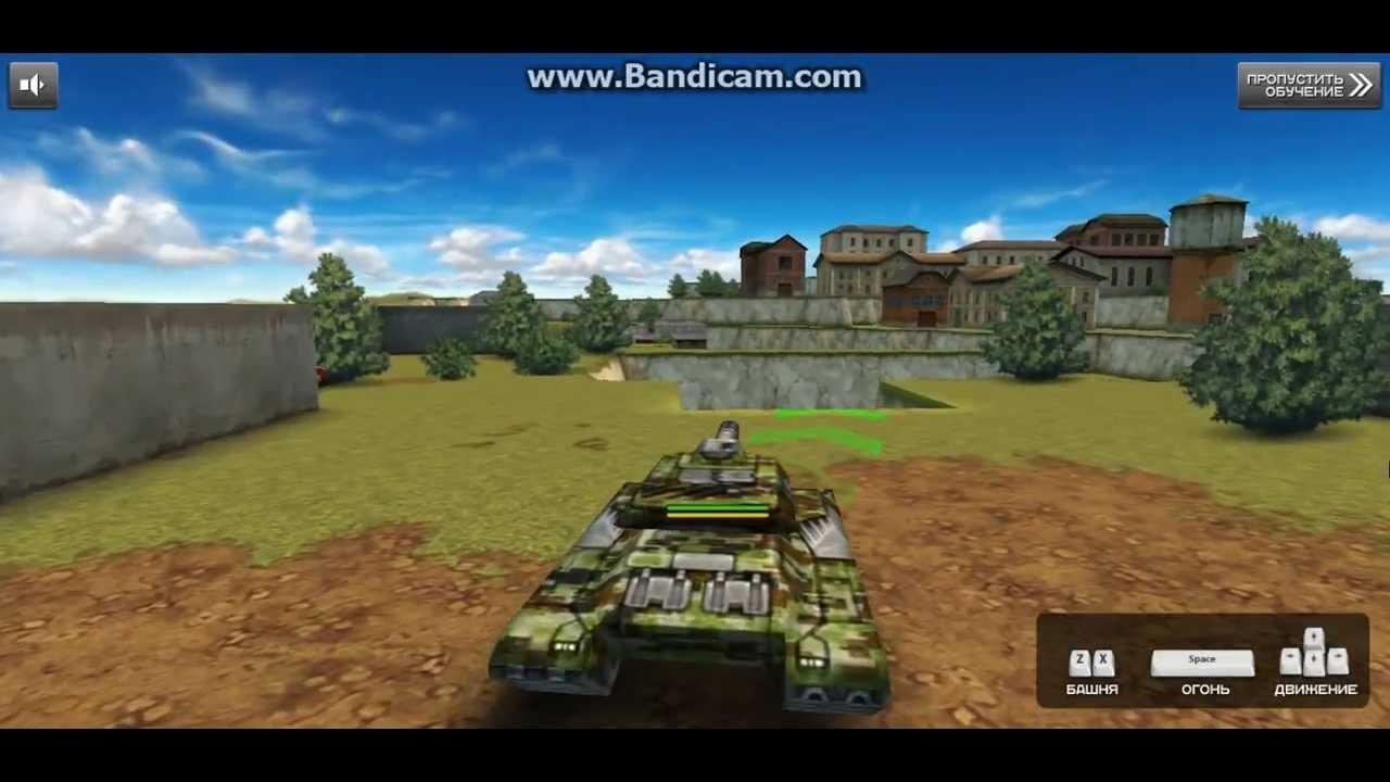 Tanki Online Start