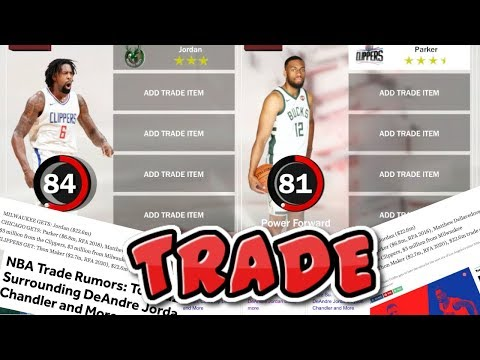 Attempting Most Likely NBA Trades On NBA 2K18!