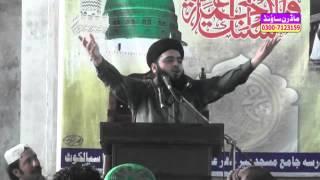 Shan e Ali(as) Abdul Hameed Chishti Sialkot By Modren Sound 0300-7123159