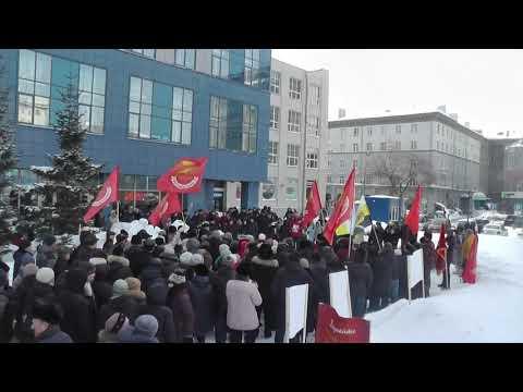 Митинг против Поправок в Конституцию   г Новосибирск 20 февраля 2020