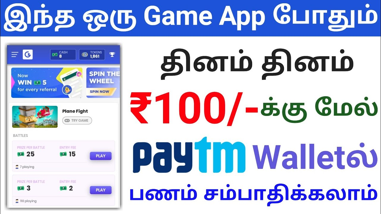 Play Games To Earn Paytm Cash 500 Paytm Cash Earning