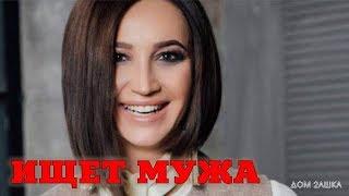 Ольга Бузова - кастинг в «женскую» версию шоу «Холостяк». Новости знаменитостей