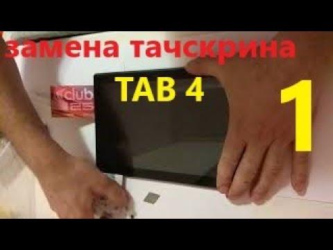 Lenovo Tab 4 TB-X304l разборка!Или как я над планшетом издевался, Lenovo Tab 4 TB-X304l