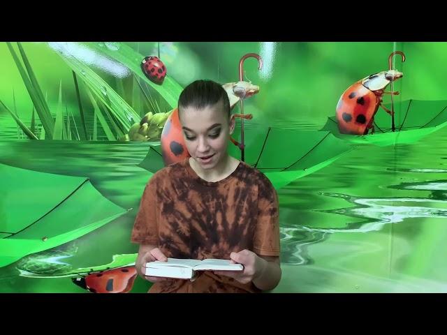 Журавлева Лера читает произведение «Сумерки.» (Бунин Иван Алексеевич)