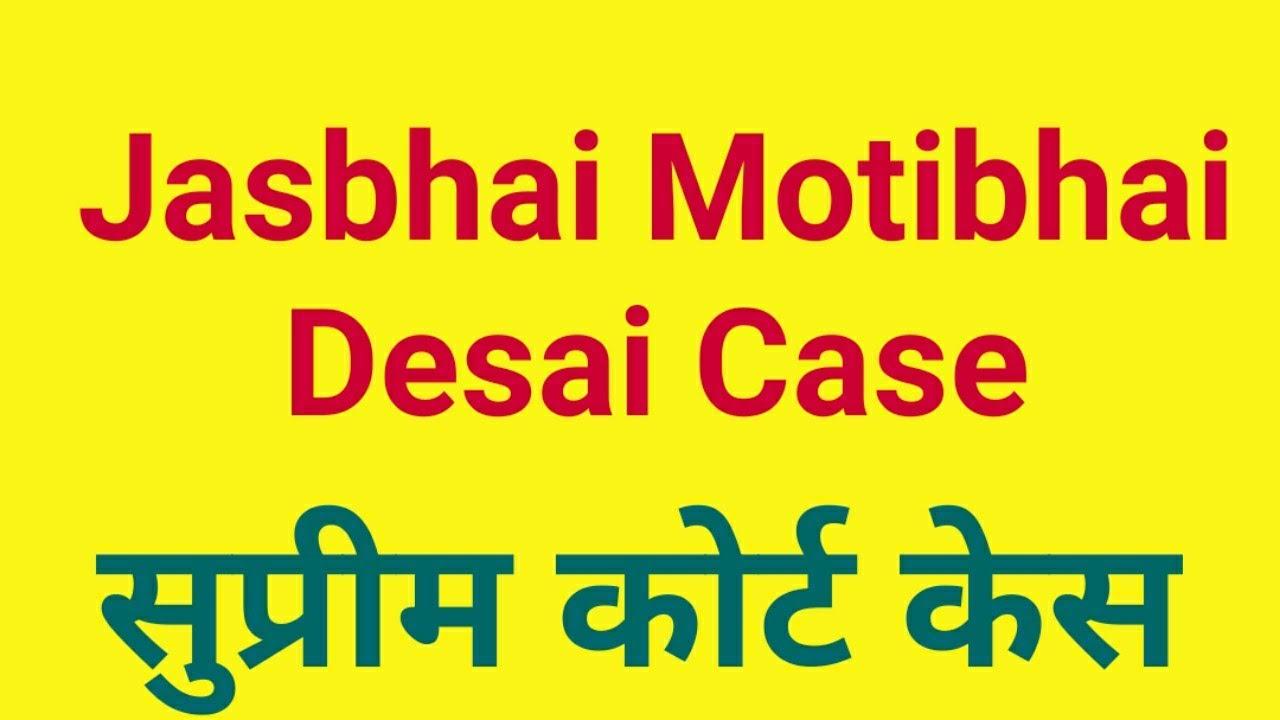 Jasbhai Motibhai Desai Vs Roshan Kumar Hazi Bashir Ahmed Case | Public Interest Litigation