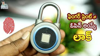 Fingerprint Lock Unboxing | Unique Gadget | By Telugu techworld