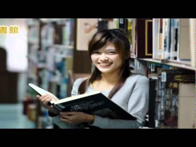 【央廣】2012 大學博覽 臺灣觀光學院