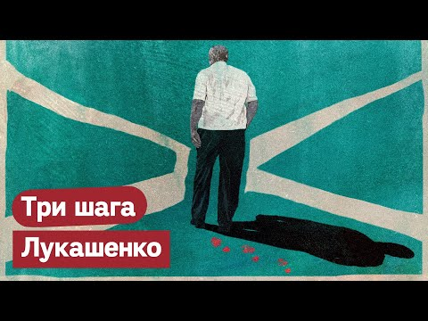 Почему Беларусь вышла