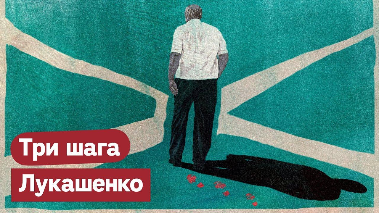 Почему Беларусь вышла на улицы / Максим Кац