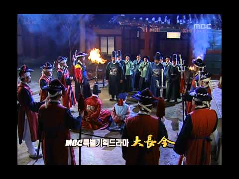 Jewel in the palace, 45회, EP45 #03