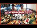 Bitcoin Price Action and Passive Income via Sushi? - YouTube