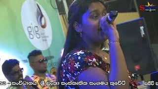 Maya Mage Hitha Watakara   Upeksha chamodini With Raaga Live Music Band