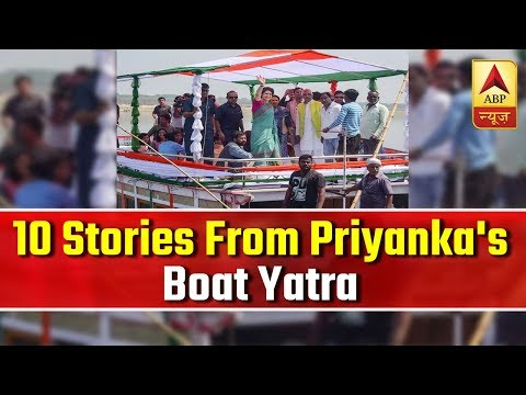 10 Stories From Priyanka Gandhi's Boat Yatra  | ABP News