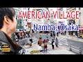 Fashion and Youth culture!? America mura [American Village] in Namba, Osaka!! #112