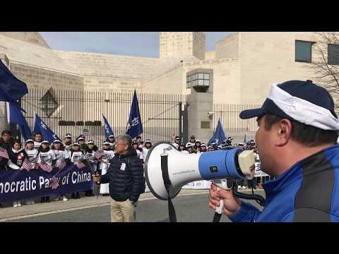 中共國大使館前抗議6