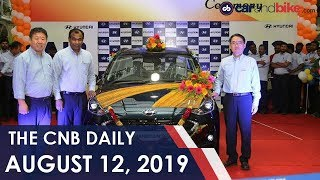 Hyundai Grand i10 Nios Production |Harley Livewire | RE Bullet 350