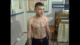 Татуировки 2