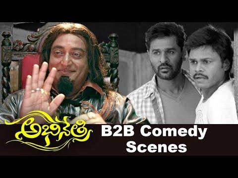Abhinetri Telugu Back 2 Back Comedy Scenes...