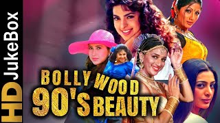 Bollywood 90's Beauty | 90's Most Romantic Songs | Hindi Love Songs Collection