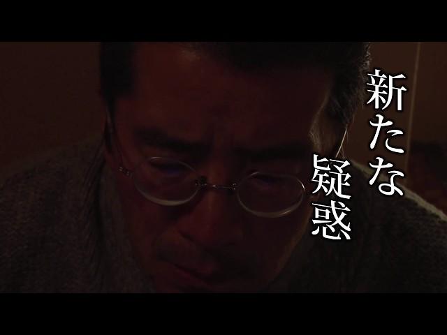 映画『虚空門 GATE』予告編