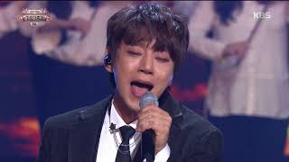 2017 KBS가요대축제 Music Festival - 황치열 - 매일 듣는 노래 (A Daily Song - ChiyeolHwang). 20171229