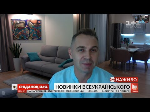 Олександр Авраменко: як проходитиме всеукраїнський радіодиктант єдності 2019