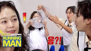 Kwang Soo pours his water into So Min's bowl [Running Man Ep 510]