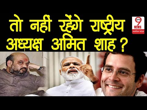 GUJARAT ASSEMBLY ELECTION 2017: अगर ऐसा हुआ तो BJP ले सकती है AMIT SHAH को लेकर ऐसा फैसला