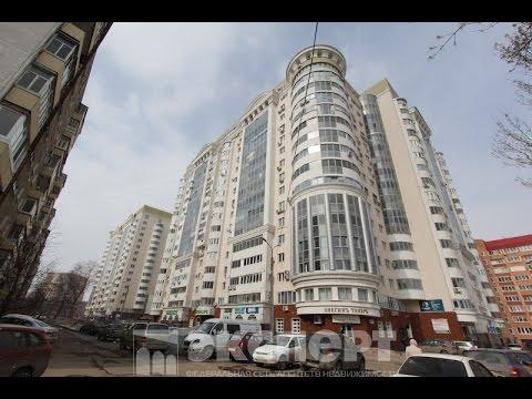 Коммерческая недвижимости в уфе аренда офиса юбилейный квартал