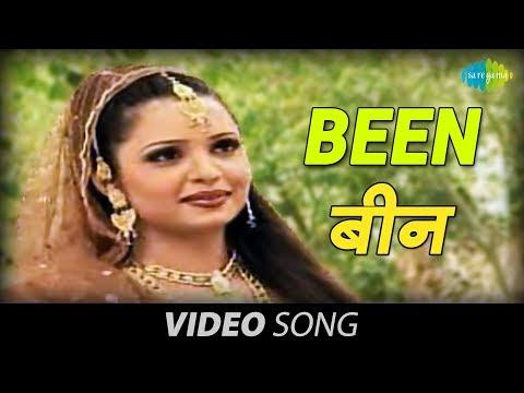 Been | Punjabi Song | Surjit Khan