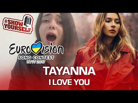 Финал Евровидение 2017: Результаты голосования таблица