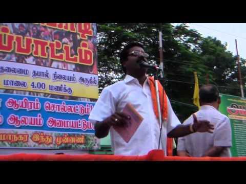 Hindu Munnani Vellore