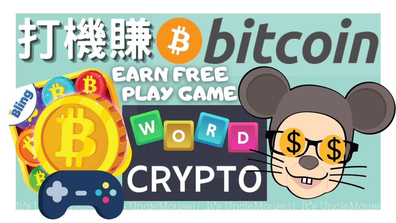 € 1 di investimento in bitcoin
